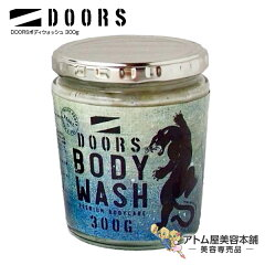 ボディウォッシュ / DOORS(ドアーズ)