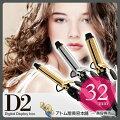 アイビルデジタルディスプレイアイロンD232mm