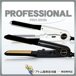 Onedam(ワンダム)AHI-25025mmホワイト/ブラック.1