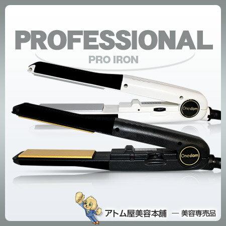 ヘアアイロン ワンダム AHI-250(25mm)ホワイト / ブラック【Onedam スト...
