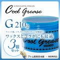 阪本高生堂クールグリースG210gライムの香り