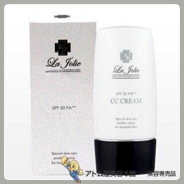 【送料無料!】LJ CCクリーム UV対策UV SPF30PA++)