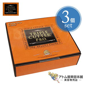 【送料無料!】エステプロラボ トリプルカッター プロ 90g(3g×30包)<3個セット!>【ダイエット エステプロ・ラボ Esthe Pro Labo ボディメイクサポートサプリメント】
