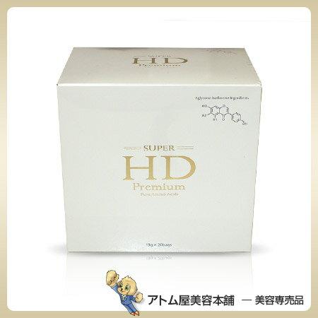 【あす楽!送料無料!】<お得な2個セット!>スーパーHDプレミアム 260g(13g×20袋)【HGHD リニューアル スーパーエイチディー プレミアム アミノ酸サプリ アミノ酸加工食品 HGHD H.G.H.D. HGH HGHZ】