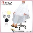 WAKO(ワコウ)No.3190 ネックガードドレス 袖付き...