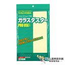 ガラスダスター Mサイズ クリーム【使い捨てクロス ワイピン...