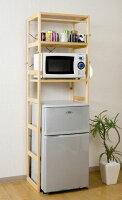 冷蔵庫ラックLS‐1000NA/WH