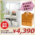 【送料無料】コンパクトメイクボックス KP-2900 Aランク