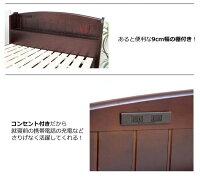 天然木パイン材棚付きすのこベッド(セミダブル)