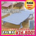 【送料無料】折りたたみ樹脂すのこベッド(完成品)DC-50Aランク