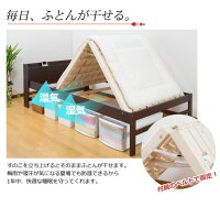 【送料無料】棚付きすのこベッド(スタンド式)セミダブル