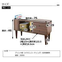 【送料無料】使い方いろいろ!向きが変わるサイドテーブルLT-600