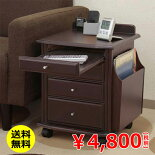 天然木ベッドサイドテーブルKP-910V