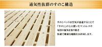 楽天最安値【送料無料】高さ調節出来ます!コンセント付きすのこベッド(セミダブル)KK-100Aランク