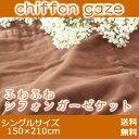 Chiffon_001-2