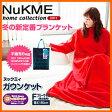 「NuKME/ヌックミィ」ガウンケットフリー/ショート/ミニサイズどれでも1,000円!![色は選べません]