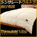 Thinsulate-001-01