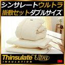Thinsulate-008-1