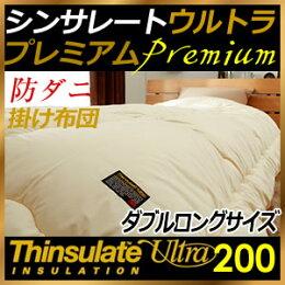 【送料無料】魔法の布団シンサレートウルトラプレミアム200防ダニ掛け布団セミダブルロングサイズ日本製