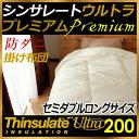 Thinsulate-200sd-1