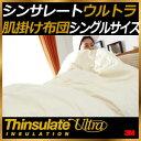 Thinsulate-501-11