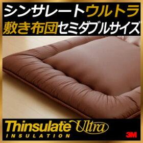 シンサレートウルトラ防ダニ敷き布団セミダブルサイズ