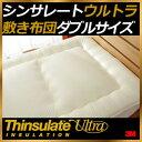 Thinsulate-603-11