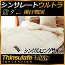Thinsulate-001-1