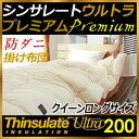 Thinsulate-200q-01