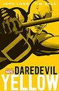 【中古】【輸入品・未使用未開封】Daredevil: Yellow (English Edition)