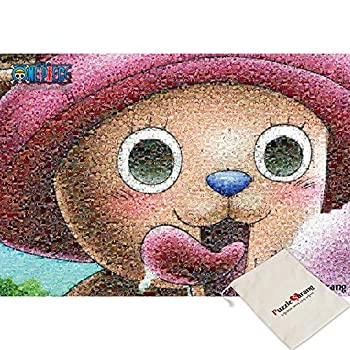 【中古】【輸入品・未使用未開封】Haksan%カンマ%One Piece Tony Tony Chopper - Oda Eiichiro - 1000 Piece Photo Mosaic Jigsaw Puzzle [Pouch Included] [並行輸入品]画像