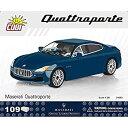 【中古】【輸入品・未使用未開封】COBI Maserati Quattroporte Vehicle [並行輸入品]