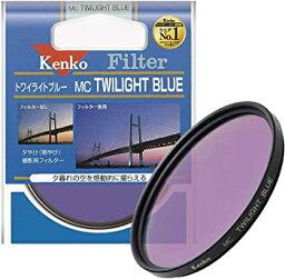 【中古】【輸入品日本仕様】Kenko レンズフィルター MC トワイライトブルー 82mm 色彩強調用 382851