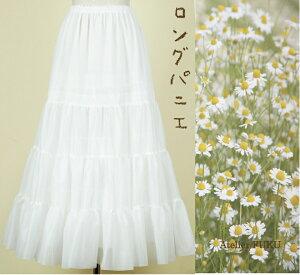 ロングドレス・ロングスカートに最適パニエフラダンス用ロングドレスにもぴったり!ロングパニ...