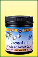 トランス脂肪酸フリーの安全オイル!!ココナッツオイル 454g