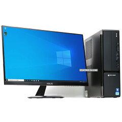 【中古】フレームレスゲーミングPC液晶セットmouseASUSLM-HSH200X-W7VZ249Corei737703.4GHz4コアメモリ16GB新品SSD512GBWindows1023.8インチフルHDLibreOffice中古パソコンデスクトップゲームパソコンゲーム用eスポーツ