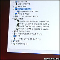 【中古】中古パソコンゲーミングパソコンDELLデルOPTIPLEX9010GeForceGTX1050Corei535703.4GHz高速4コア4GB500GBWindows10Win10OfficeDVD送料無料