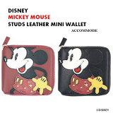 ACCOMMODEアコモデディズニーミッキーマウス/スタッズレザーミニウォレット財布D-ST212