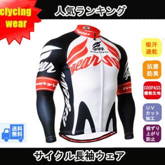 自行車男子夏天週期澤西島自行車衣服長自行車運動服袖子穿長袖球衣長袖潔具