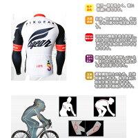 サイクルウェア男性夏用サイクルジャージ長袖
