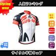 【送料無料】 サイクルウェア サイクルジャージ 男性夏用 サイクルジャージ 自転車ウェア 半袖 サイクルジャージ サイクルウエア サイクリング ウェア ジャージー