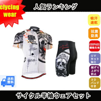 韓國最新設計迴圈夏天週期澤西島自行車穿短袖衣服騎自行車衣服週期下來一套服裝的男人