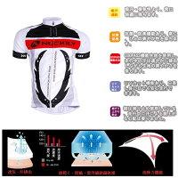【送料無料】サイクルウェア/男性夏用/サイクルジャージ/自転車ウェア/半袖ウエア/上下セット