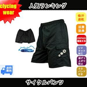 サイクリングパンツ サイクル サイクルジャージ サイクリング ショーツ
