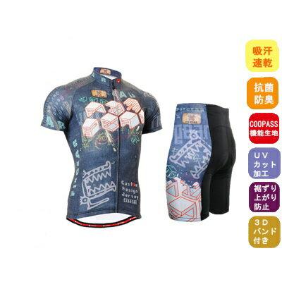 サイクルウェア 上下 セット 男性夏用 サイクルジャージ サイクリング ウェア 自転車ウェア 半袖ウエア 【送料無料】