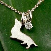 【送料無料】犬ネックレスダイヤモンド一粒ペンダントダックスダックスフンドホワイトゴールドk1818金いぬイヌ犬モチーフ4月誕生石チェーン人気
