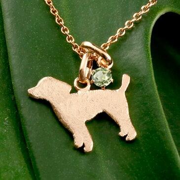 【送料無料】犬 ネックレス ペリドット 一粒 ペンダント プードル トイプー ピンクゴールドk18 18金 いぬ イヌ 犬モチーフ 8月誕生石 チェーン 人気 贈り物 誕生日プレゼント ギフト ファッション Xmas Christmas