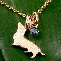 【送料無料】犬ネックレスアイオライト一粒ペンダントダックスダックスフンドピンクゴールドk1818金いぬイヌ犬モチーフチェーン人気