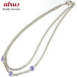 プラチナ アンクレット2連 850 アメジスト オリジナル 手作り PT850 2月の誕生石 チェーン レディース 宝石 送料無料