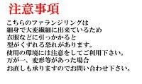 【送料無料】ファランジリングアクアマリンミディリング関節リングピンクゴールドk18指輪ピンキーリング甲丸リングネイルリングレディース3月誕生石人気18金